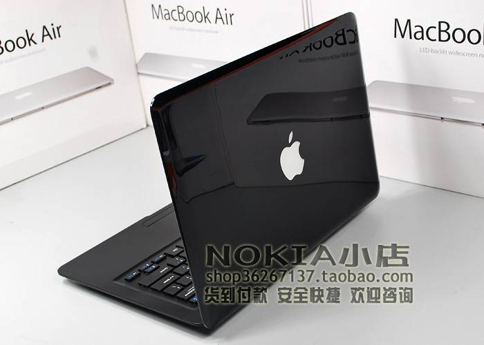 MACBOOK-AIR__24247046_1